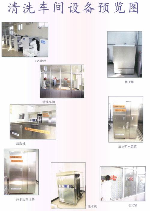 在金属网内,就是组成烟雾检测室的关键部件了,下面将离子感烟探测器和